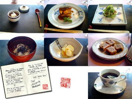 050130_Fujimoto