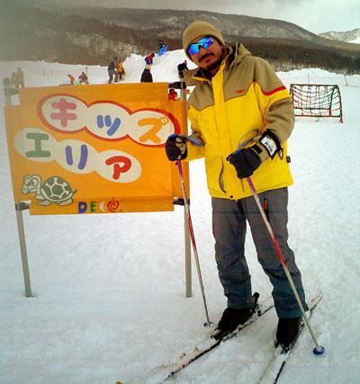 050306_ski1